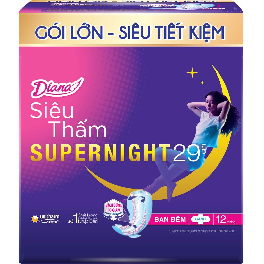 Băng vệ sinh Diana siêu thấm Supernight 29cm 12 miếng/gói