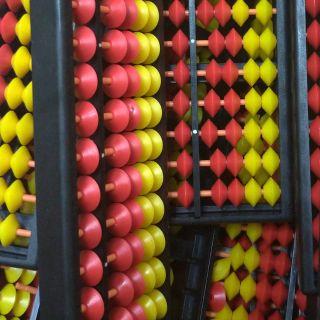 Combo 10 chiếc bàn tính gẩy 17 cột đỏ vàng