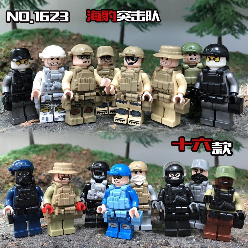 Bộ 16 đồ chơi LEGO hình lính quân đội dành cho trẻ em
