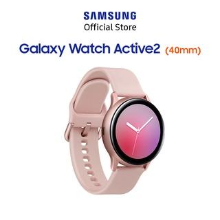 Đồng Hồ Samsung Galaxy Watch Active 2 (40mm) Viền Nhôm Dây Silicone Hồng
