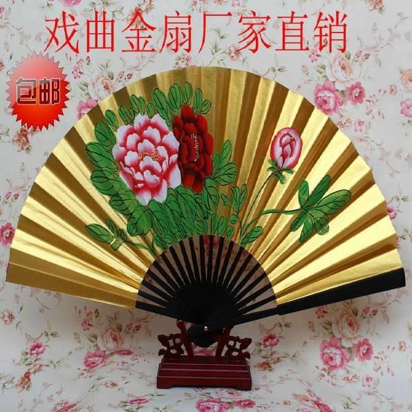 Quạt Xếp Mini Cho Bé - 21899955 , 4404142518 , 322_4404142518 , 225400 , Quat-Xep-Mini-Cho-Be-322_4404142518 , shopee.vn , Quạt Xếp Mini Cho Bé