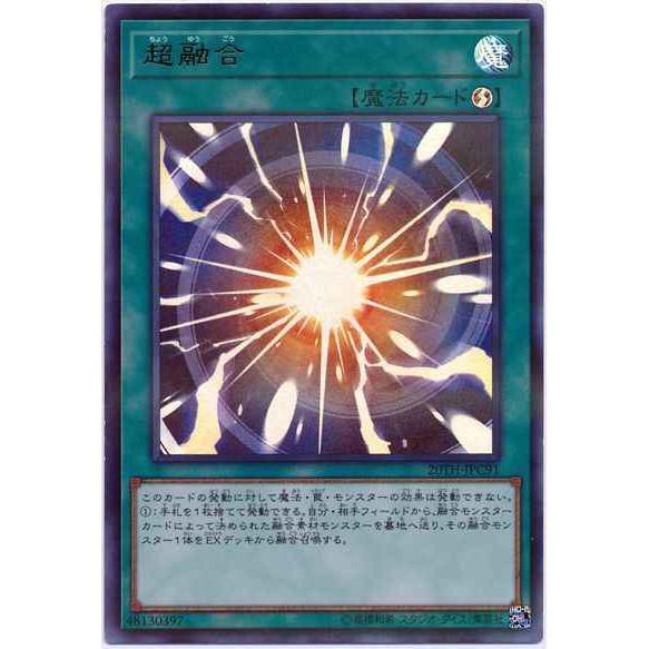 Thẻ Bài Yugioh: Super Polymerization 20TH-JPC91 Ultra Parallel