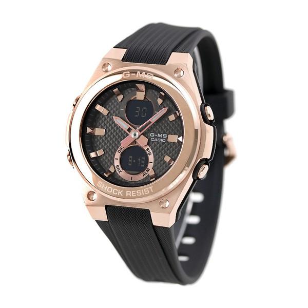 Đồng hồ nữ dây nhựa Casio Baby-G chính hãng Anh Khuê MSG-C100G-1ADR