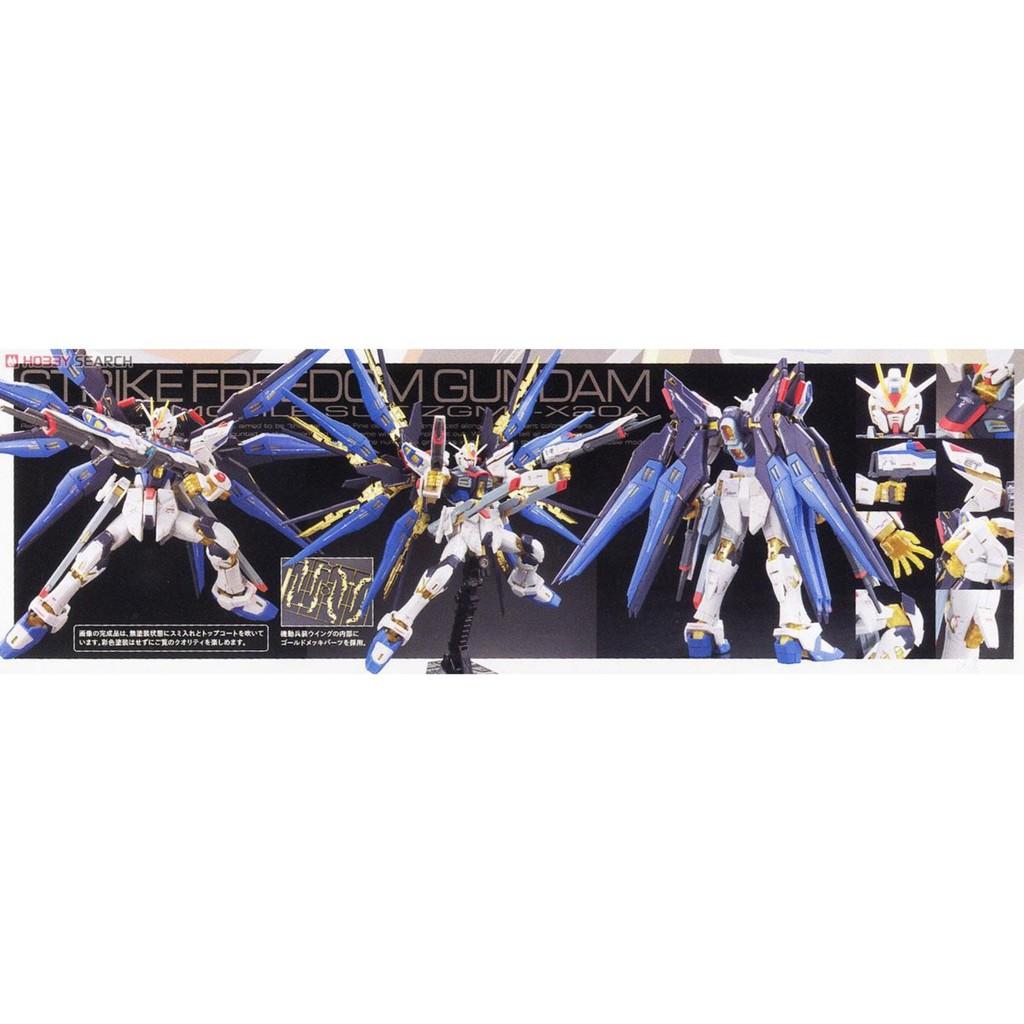Đồ chơi Lắp ráp Mô hình Gundam Bandai 1/144 RG 14 ZGMF-X20A Strike Freedom Gundam Serie Real Grade