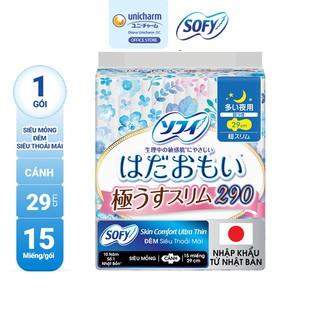 [ BEST SELLER ] Băng vệ sinh siêu mềm mỏng Sofy Skin Comfort Ultra Thin 29cm có cánh gói 15 miếng S030