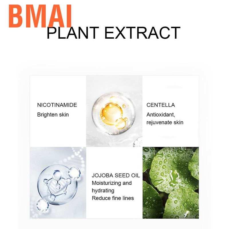 Bmai Facial Cleansing Soap Skin Brightening Oil Control Blackhead Mite Removal 110g
