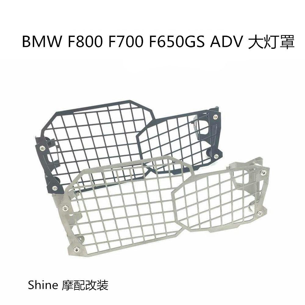 ปลอกกันชนหน้ารถจักรยานยนต์ 2 ชิ้นสําหรับ f 800 f 700 f 650 gs adv