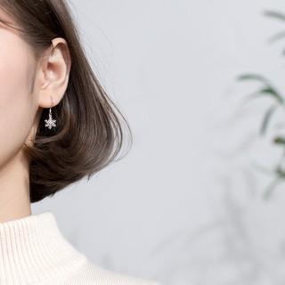 Hình ảnh [Mã FABR33 giảm 15% tối đa 50K đơn từ 150K] Bông tai bông tuyết xinh xắn cho nữ B2620 - Bảo Ngọc Jewelry-2