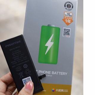 [Pin] Điện Thoại iPhone 5G Zin Bóc Máy