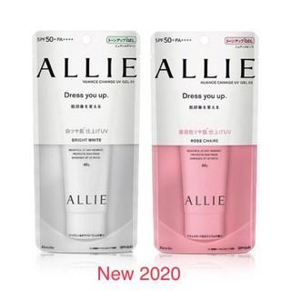 Kem chống nắng nâng tone Allie Hightlight Gel UV Kanebo Nhật Bản