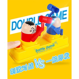 Trò chơi chiến binh Máy trò chơi chiến đấu hai người chơi thumbnail