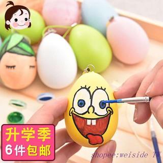 Children's hand-painted egg shell toys kindergarten DIY art handmade materials p