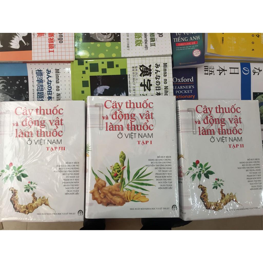 Sách - Combo Cây thuốc và động vật làm thuốc ở Việt Nam Tập 1,2,3