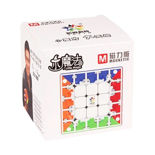 Đồ chơi Rubik 5×5 YuXin Little Magic 5x5x5 M stickerless có nam châm – Rubik Ocean