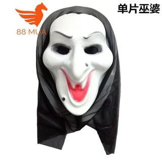 mặt nạ halloween Scream Sát nhân giấu mặt-s91 CMD