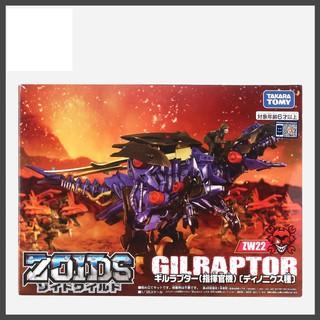 mô hình lắp ráp zoids wild gilraptor zw22