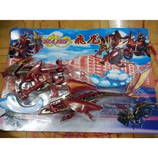 RÁP SIÊU NHÂN PHI LONG – Kamen Rider Ryuki – Siêu Nhân Giấu Mặt Long Kỵ