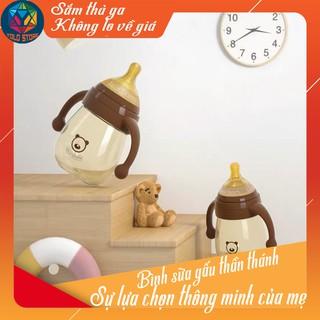 [Có sẵn] Bình sữa gấu Bestborn màu nâu cho bé 180 ml và 270 ml