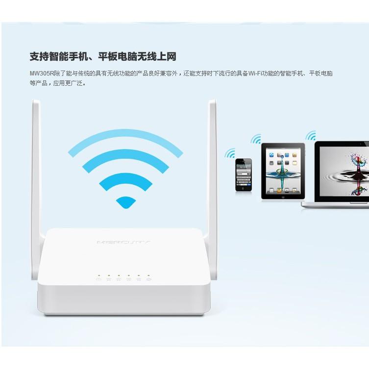 Bộ phát sóng Router wifi mercury MW305R 300 Mbps