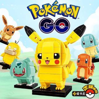 Bộ Đồ Chơi Lego Lắp Ráp Mô Hình Nhân Vật Pokemon