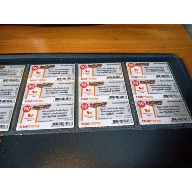 บัตรทรูมันนี่/Truemoney/True Money/ทรูวอลเลท/ใช้เติม Truewallet ได้ 50/90 บาท