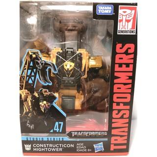 Robot biến hình Transformers Studio Series 47 Construction Hightower- Xe Cần Cẩu Biến Hình