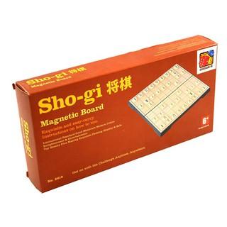 Đồ chơi Board Game BG2095 Cờ Shogi – Cờ tướng Nhật Bản
