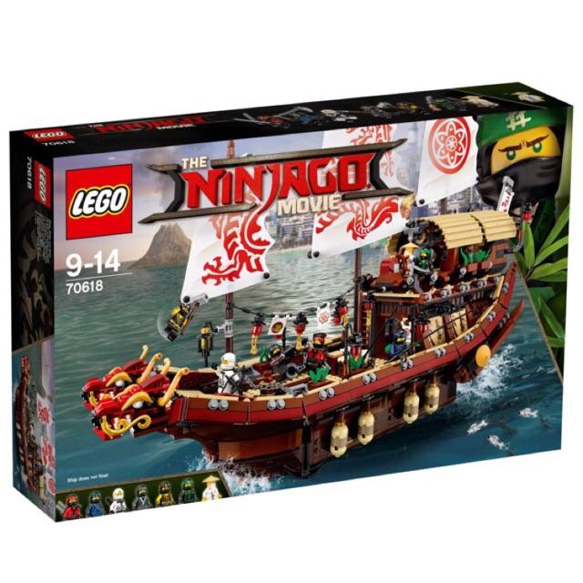[HÀNG CÓ SẴN] LEGO 70618 Destiny's Bounty the Ninjago Movie - Set Tàu Ninjago định mệnh
