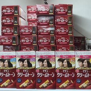 Thuốc Nhuộm Tóc Phủ Bạc Bigen Nhật Bản thumbnail