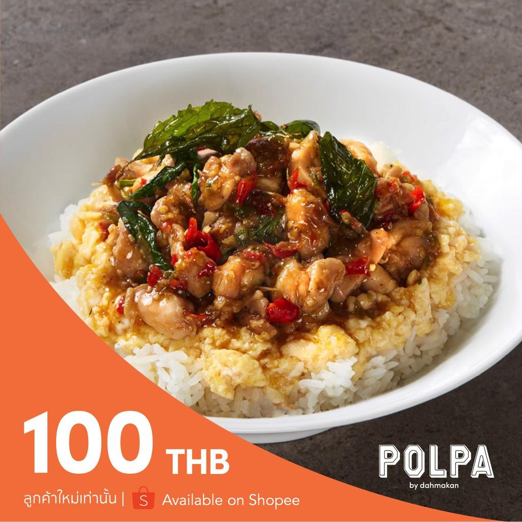 [E-Coupon] POLPA *ลูกค้าใหม่เท่านั้น* คูปองส่วนลด 100 บาท