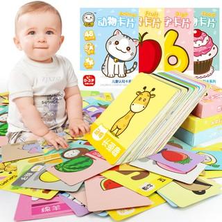 bộ thẻ học tập cho bé