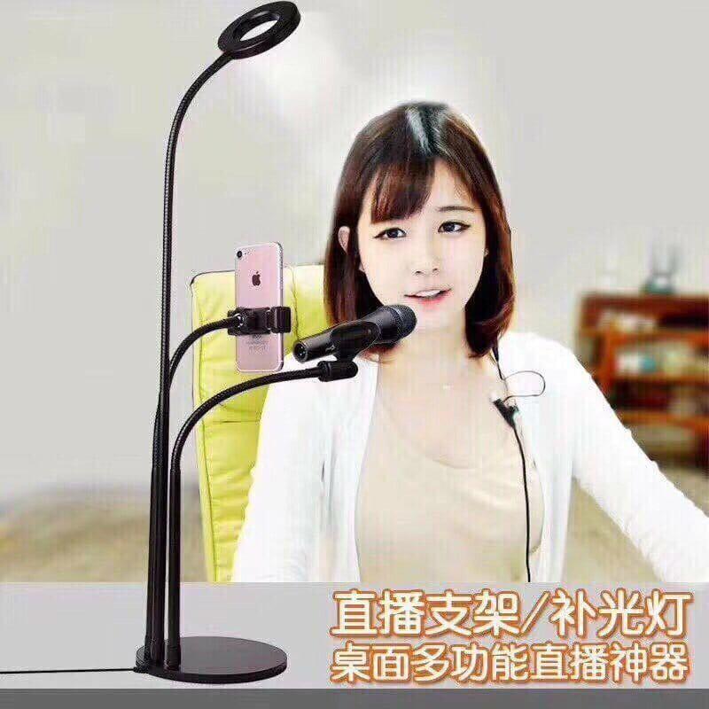 Bộ hỗ trợ livestream bán hàng đa năng 3 trong 1 (không kèm mic)