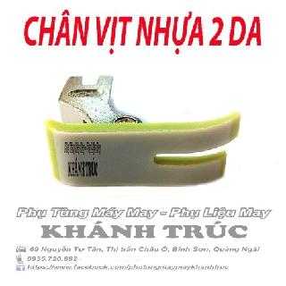 Chân vịt nhựa 2 da (Đài Loan) tốt máy may (khâu) công nghiệp 1kim