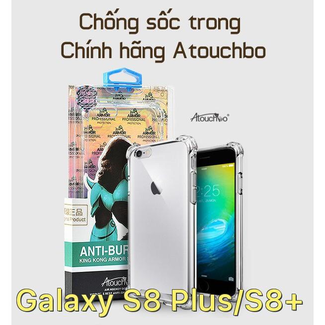 Ốp lưng Atouchbo chống sốc trong suốt không ố vàng cho Samsung Galaxy S8 Plus/S8+