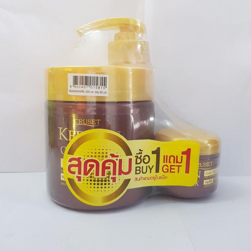 Ủ Tóc Cruset Keratin Complex Thái Lan 500ml tặng kèm hũ mini (dạng vòi)