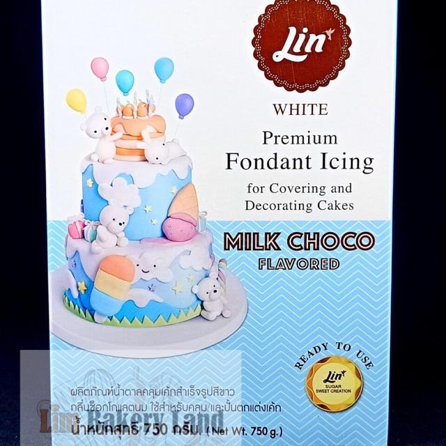 ลิน น้ำตาลคลุมเค้ก สีขาว กลิ่นชอคโกแลตนม
