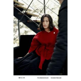Chân váy ren lưới đen Elise thumbnail