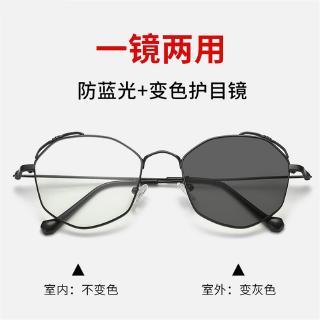 Mắt kính đổi màu tự động thời trang chống tia sáng xanh