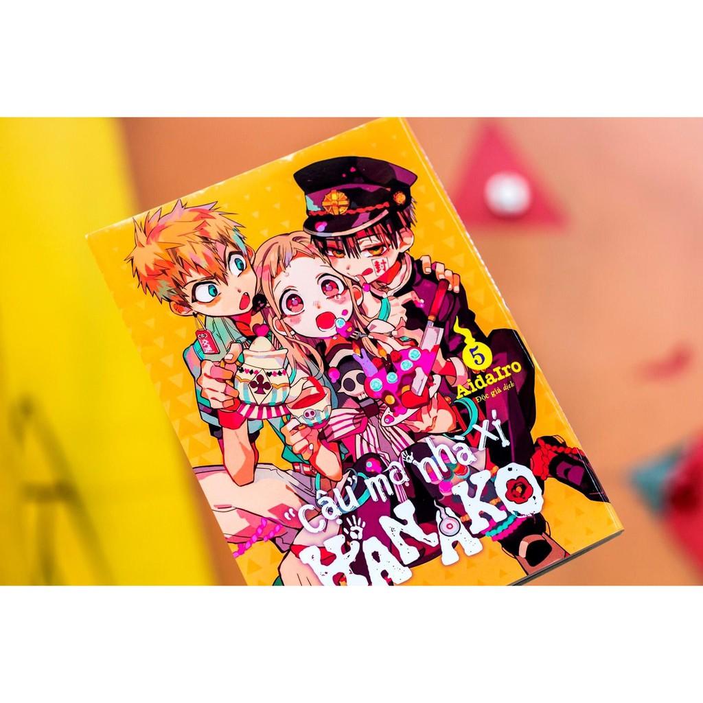 Truyện - Hanako - Cậu ma nhà xí - Tập ( 1 2 3 4 5 ... ) - Chanchanbooks