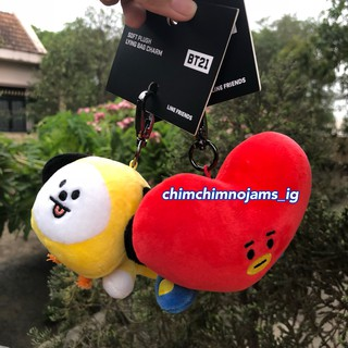 BT21 Lying Bagcharm