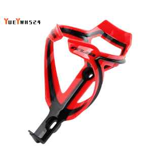 GUB Bicycle Water Bottle Cage Lightweight Strong Bike Bottle Holder Bike Accessories for Cycling Bottle Bracket