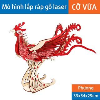 Mô hình lắp ghép gỗ 3D Laser – Phượng hoàng