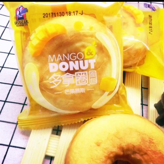 Bánh DONUT (2kg/1 thùng )