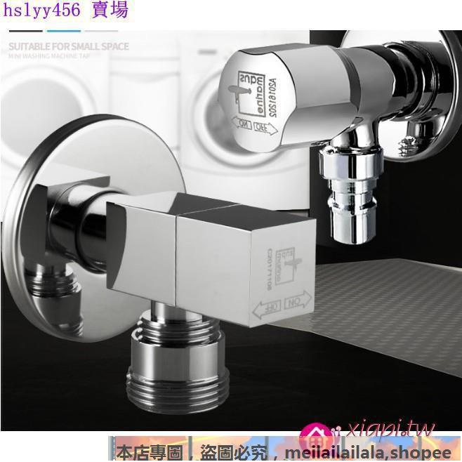 vòi nước nóng lạnh bằng đồng - 14941788 , 2755794632 , 322_2755794632 , 430100 , voi-nuoc-nong-lanh-bang-dong-322_2755794632 , shopee.vn , vòi nước nóng lạnh bằng đồng