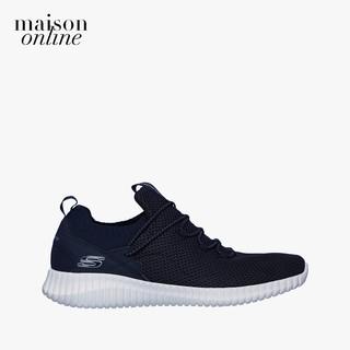 SKECHERS - Giày sneaker nam thắt dây Elite Flex Lochbay 52527-NVW thumbnail