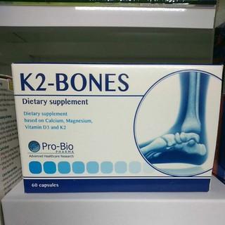 Canxi K2 – BONES – Hỗ trợ giảm nguy cơ loãng xương.