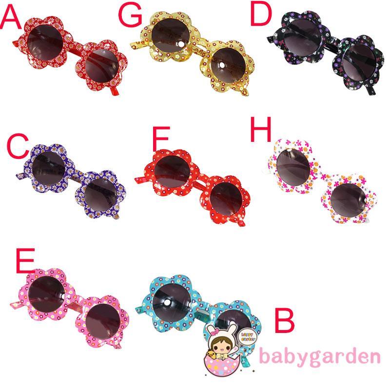 ღ♛ღKids Sunglasses, Cute Flower Shaped Sunglasses with UV Protection Round Lens