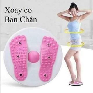 Đĩa xoay eo tập thể dục 360 độ bàn xoay tập cơ bụng cho eo thon tại nhà và phòng gym có hạt massage bàn chân cực tốt