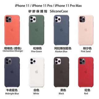 Ốp điện thoại bằng silicon màu trơn chất lượng cao cho Iphone