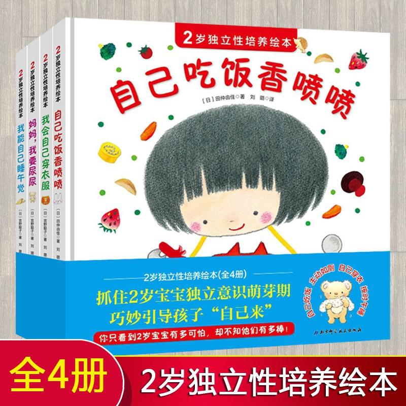 หนังสือภาพสไตล์จีน 2 ปี